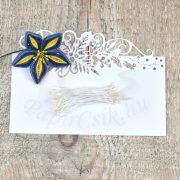 Blumen Lätzchen (weiß, 1mm, 50Stück)